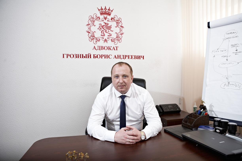 Грозный Борис Андреевич