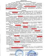 АДМИНИСТРАТВИНОЕ, 12.09.18, постановление мирового судьи ст. 12.15.4 КоАП РФ