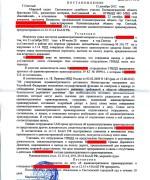 АДМИНИСТРАТИВНОЕ, 12.12.13, постановление мирового судьи по ст. 12.15.4 КоАП РФ