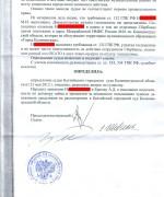 ГРАЖДАНСКОЕ, 12.06.19, апелляционно определение об отмене без движения л.2
