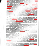 ГРАЖДАНСКОЕ, 12.08.10, решение суда о восстановлении в родительских правах л.2