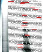 ГРАЖДАНСКОЕ, 12.08.10, решение суда о восстановлении в родительских правах л.3