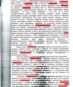 ГРАЖДАНСКОЕ, 12.08.10, решение суда о восстановлении в родительских правах л.5
