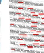 ГРАЖДАНСКОЕ, 12.08.10, решение суда о восстановлении в родительских правах л.6