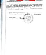 ГРАЖДАНСКОЕ, 12.08.10, решение суда о восстановлении в родительских правах л.9