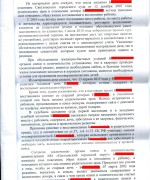 ГРАЖДАНСКОЕ, 12.10.10, апелляционное определение по восстанволению в родительских правах л.3