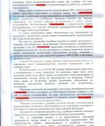 ГРАЖДАНСКОЕ, 12.10.10, апелляционное определение по восстанволению в родительских правах л.4