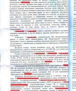 ГРАЖДАНСКОЕ, 12.11.23, решение суда о признании доли дома индивидуальным домом л.2