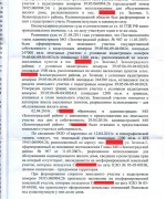 ГРАЖДАНСКОЕ, 12.11.23, решение суда о признании доли дома индивидуальным домом л.3