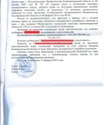 130211, решение суда о признании права на метеринский капитал л.4