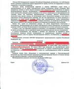 130219, решение суда о признании неприобретшим право пользования жилым помещением л.2