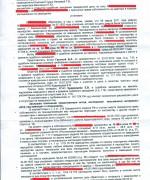 130520, решение суда о признании права на наследство л.1