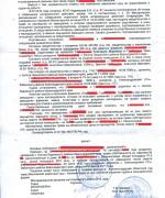 130520, решение суда о признании права на наследство л.2