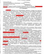 ГРАЖДАНСКОЕ, 12.08.01, решение суда по факту пригодности_Страница_1