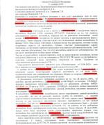 ГРАЖДАНСКОЕ, 12.12.21, решение суда по делу о понуждении вернуть автомобиль л1.