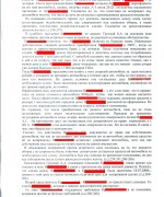 ГРАЖДАНСКОЕ, 12.12.21, решение суда по делу о понуждении вернуть автомобиль л2
