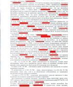 ГРАЖДАНСКОЕ, 12.12.21, решение суда по делу о понуждении вернуть автомобиль л3