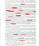 ГРАЖДАНСКОЕ, 12.12.21, решение суда по делу о понуждении вернуть автомобиль л5