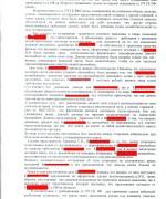 ГРАЖДАНСКОЕ, 12.12.21, решение суда по делу о понуждении вернуть автомобиль л6