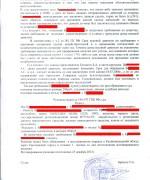 ГРАЖДАНСКОЕ, 12.12.21, решение суда по делу о понуждении вернуть автомобиль л7