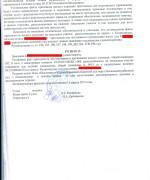 130408, решение суда о признании пригодным, которым удовлетворено_Страница_3