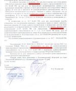 АДМИНИСТРАТИВНОЕ, 12.12.20, решение суда об отмене постановления л.2