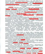 ГРАЖДАНСКОЕ, 12.12.11, решение суда о признании права собственности после реконструкции л.1