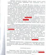 130422, апелляционное определение, об отмене определение о возвращении иска 2