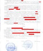 130521, решение суда об установлении факта принадлежности правоустанавливающего документа л.2