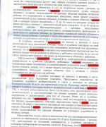 130814, решение суда об определении порядка общения с ребенком л2