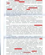 130814, решение суда об определении порядка общения с ребенком л5