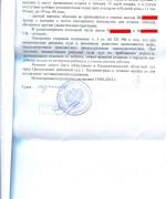 130814, решение суда об определении порядка общения с ребенком л8