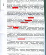 130410, решение суда о признании бездействия приствов незаконным_Страница_2