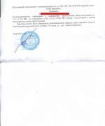 131224, оправдательный приговор по ч. 1 ст. 115 УК РФ_Страница_3