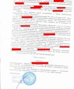 140127, оправдательный приговор по ч.1 ст. 116 УК РФ_Страница_2