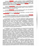 140211, решение суда по квартире_Страница_04