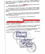 140211, решение суда по квартире_Страница_07