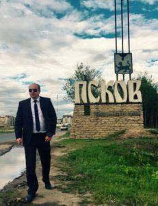 Адвокат Борис Грозный. Командировка в г. Псков 07.07.2017 года