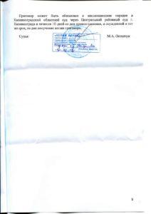 Адвокат БОРИС ГРОЗНЫЙ, П. «з» ч.2 ст. 111 УК РФ