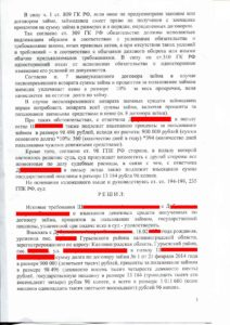 Адвокат БОРИС ГРОЗНЫЙ