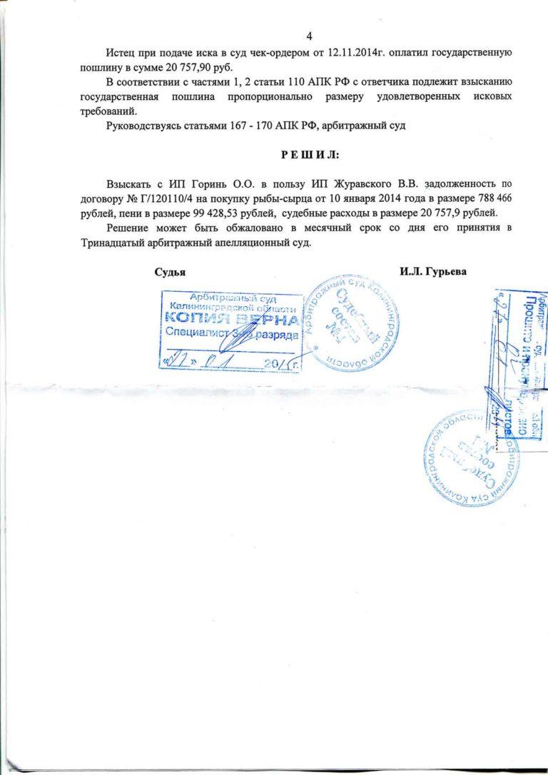 Постановление Правительства РФ от N 295