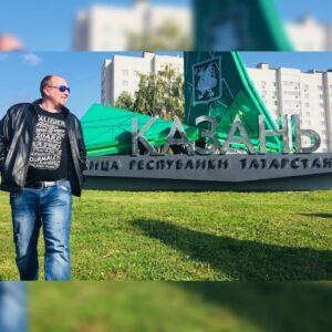 Адвокат Борис Грозный. Командировка в Казань