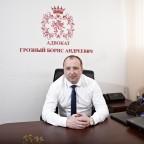 Борис Грозный